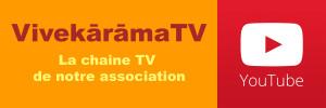Vivekarama TV