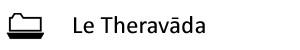 le theravada