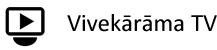 essai widget droit vivekarama TV - rogn D